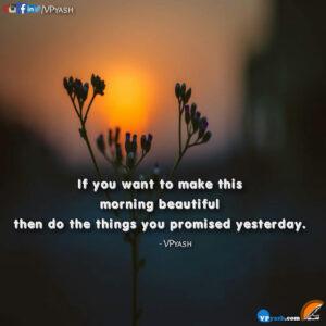Make Every Morning Beautiful