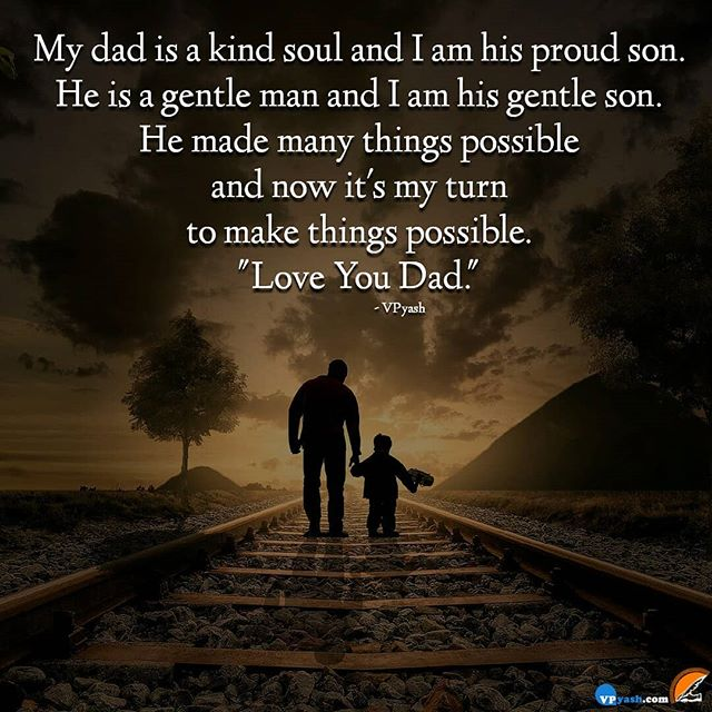 Read more about the article Love You Dad – Motivational Quotes