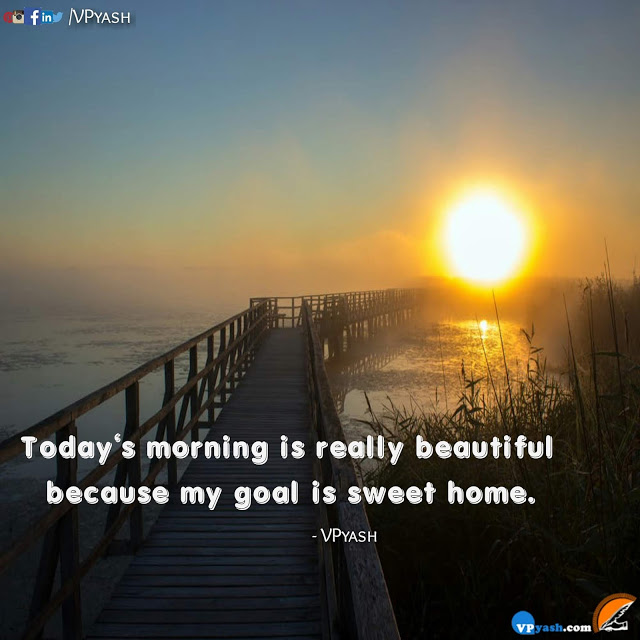 Read more about the article Goal Sweet Home – Motivational Quotes