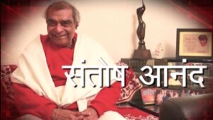Story of Santosh Anand, an Indian lyric writer who obtained success in the 1970's